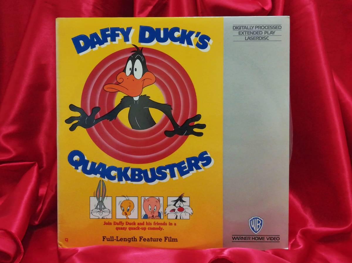 ルーニーテューンズ【Looney Tunes/DAFFY DUCK'S QUACKBUSTERS】輸入盤 レーザーディスク LD_画像1