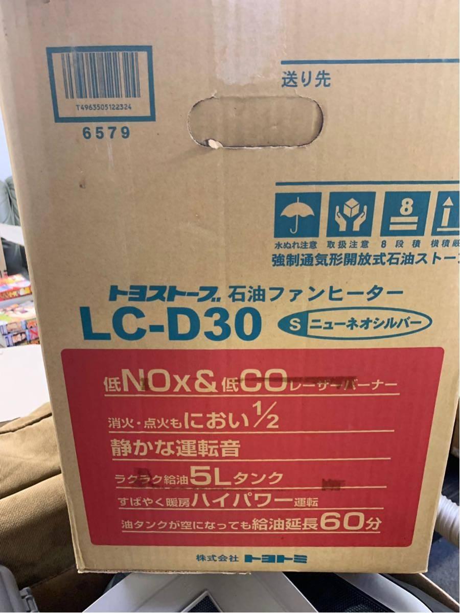 TOYOTOMI トヨストーブ 石油ファンヒーター LC-D30 ニューネオンシルバー 低NOx&低COレーザーバーナー _画像2
