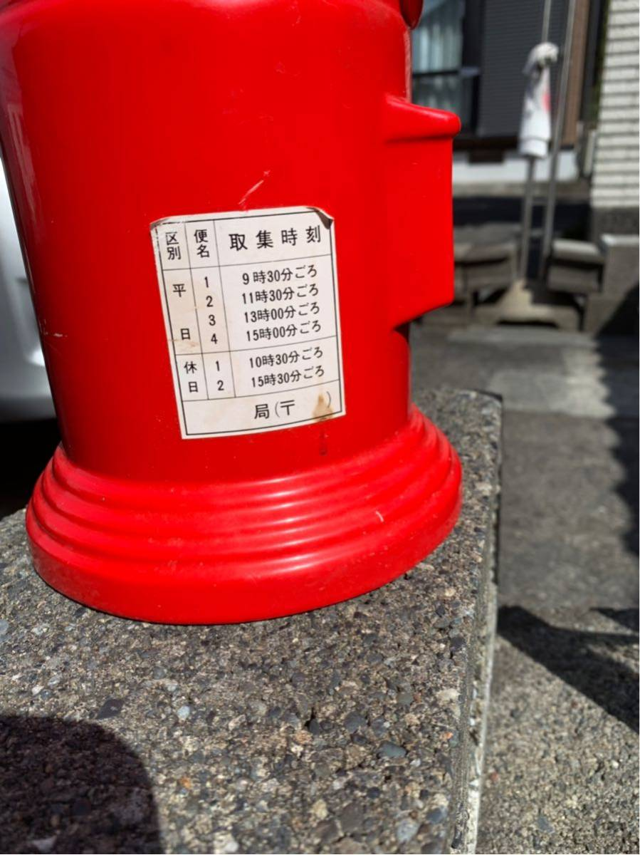 郵便ポスト 貯金箱 30年前の物_画像3