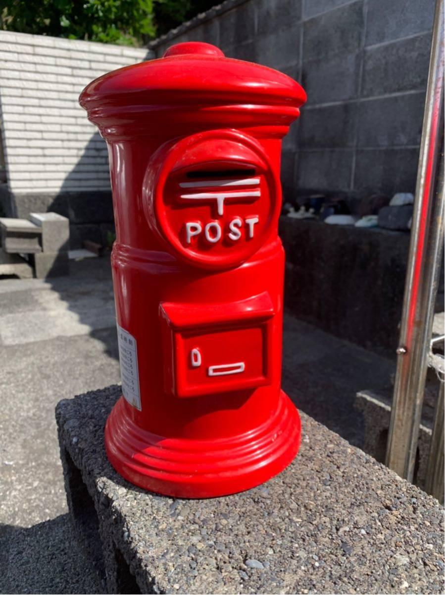 郵便ポスト 貯金箱 30年前の物