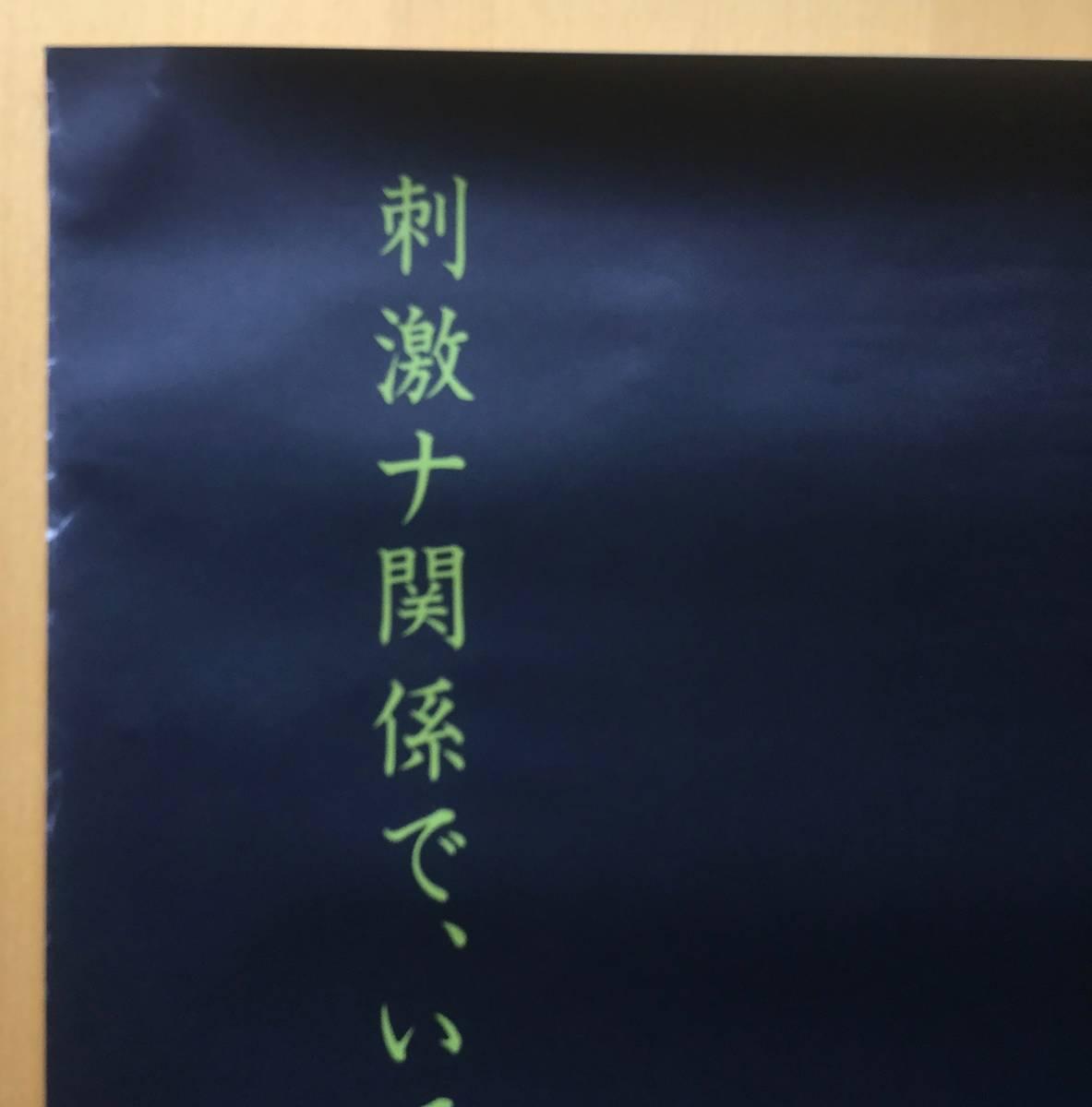 西城秀樹/B1ポスター(4)青春3650_画像2