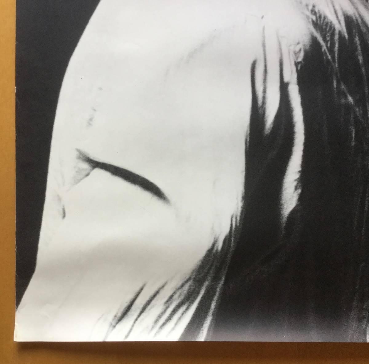 西城秀樹/B1ポスター(4)青春3650_画像3