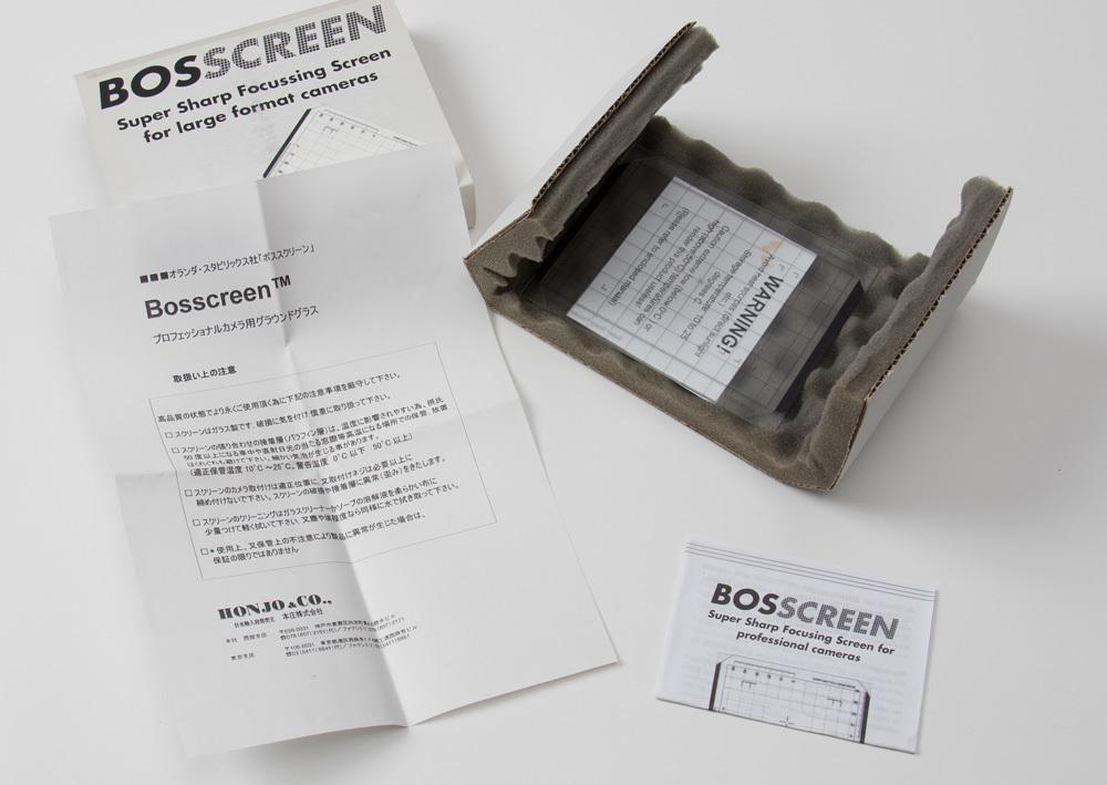 BOSSCREEN(ボススクリーン) For リンホフ_画像5