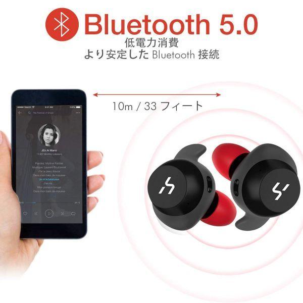 HAVIT Bluetooth イヤホン 完全ワイヤレスイヤホン「Bluetooth 5.0 」TWSイヤホンスポーツイヤホン PSE認証済/技適認証済/MSDS認証済取得済_画像2