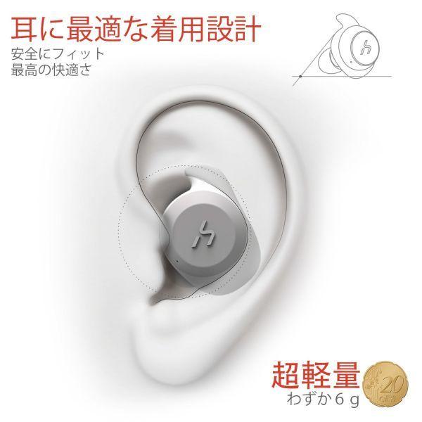 HAVIT Bluetooth イヤホン 完全ワイヤレスイヤホン「Bluetooth 5.0 」TWSイヤホンスポーツイヤホン PSE認証済/技適認証済/MSDS認証済取得済_画像6