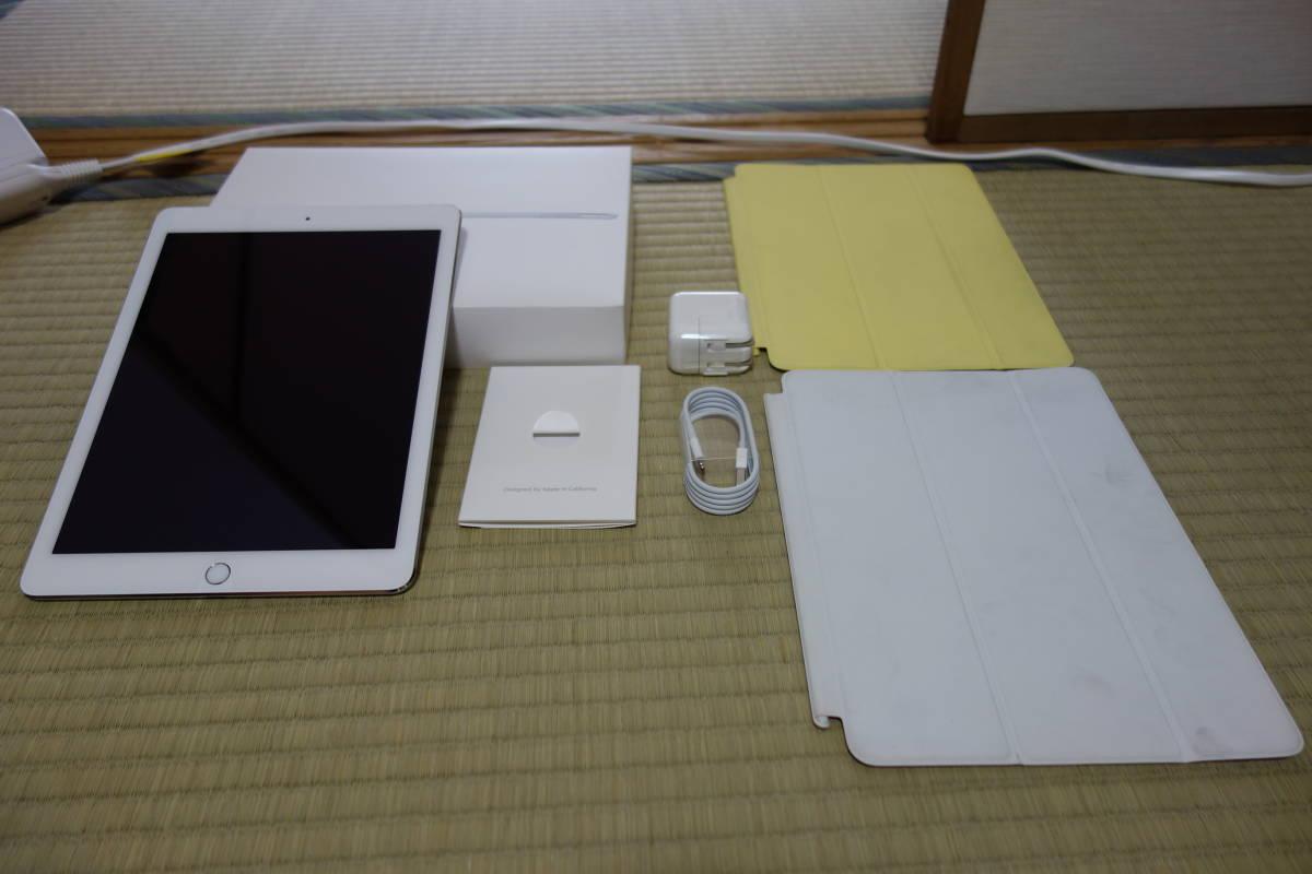 docomo版 iPad Air2 64GB 美品 送料無料※最落なし※1円スタート※シルバー