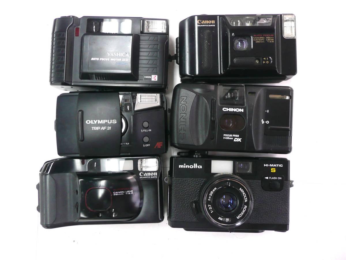 【ジャンク カメラ】 単焦点コンパクトカメラ Konica RICOH MINOLTA など計30台セット (J902M) 同梱発送不可_画像8