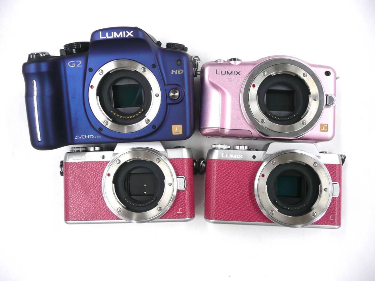 【ジャンク カメラ】 Panasonic LUMIX DMC-G2/GF3/GF7 ボディ 計4台セット パナソニック (J921M)_画像2