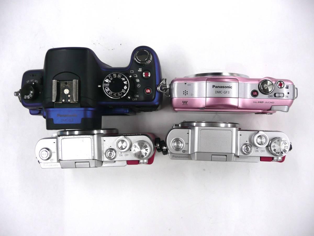 【ジャンク カメラ】 Panasonic LUMIX DMC-G2/GF3/GF7 ボディ 計4台セット パナソニック (J921M)