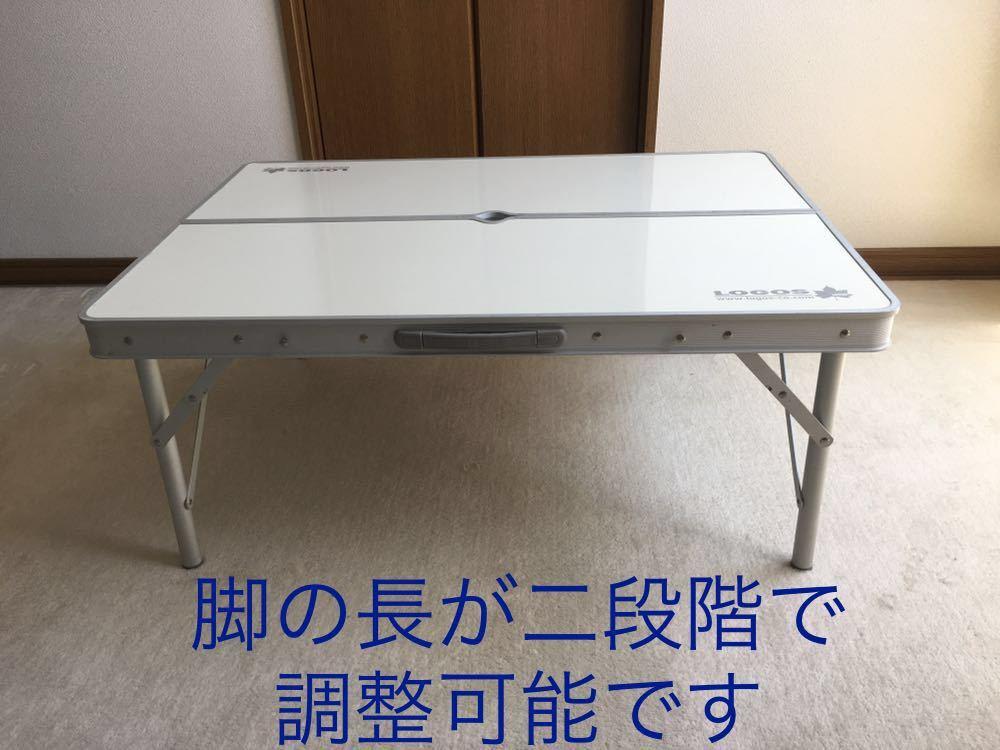ピクニックテーブル ロゴス LOGOS _画像4
