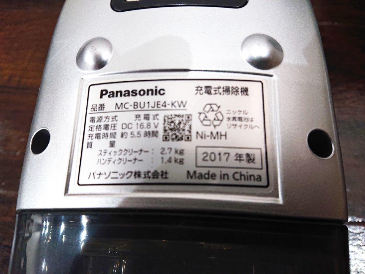 ∀ Panasonic パナソニック サイクロン式 コードレススティッククリーナー ハンディタイプ MC-BU1JE4-KW 充電式掃除機 白 2017年製_画像8