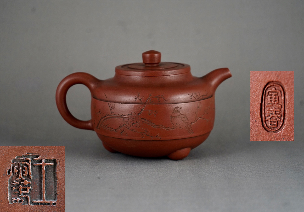 中国朱泥 急須 寅春 在銘 花鳥図彫り 煎茶道具13●代理出品★関西茶舗在庫処分