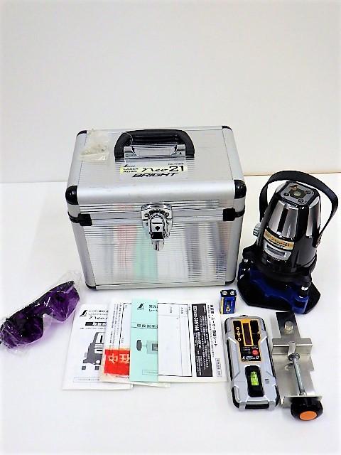 ◎ シンワ 墨出し器 LASER ROBO neo21 BRIGHT 77354 レーザー 工具 測量器_画像10