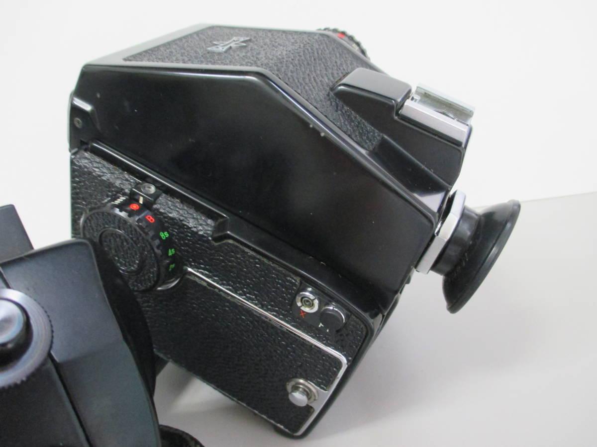 U30684  中古★マミヤ M645 1000s 中判カメラ MAMIYA-SEKOR C 1:1.9 f=80mm レンズ グリップ 付き_画像6