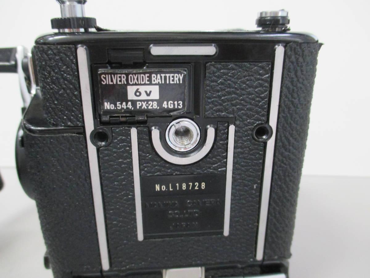 U30684  中古★マミヤ M645 1000s 中判カメラ MAMIYA-SEKOR C 1:1.9 f=80mm レンズ グリップ 付き_画像9