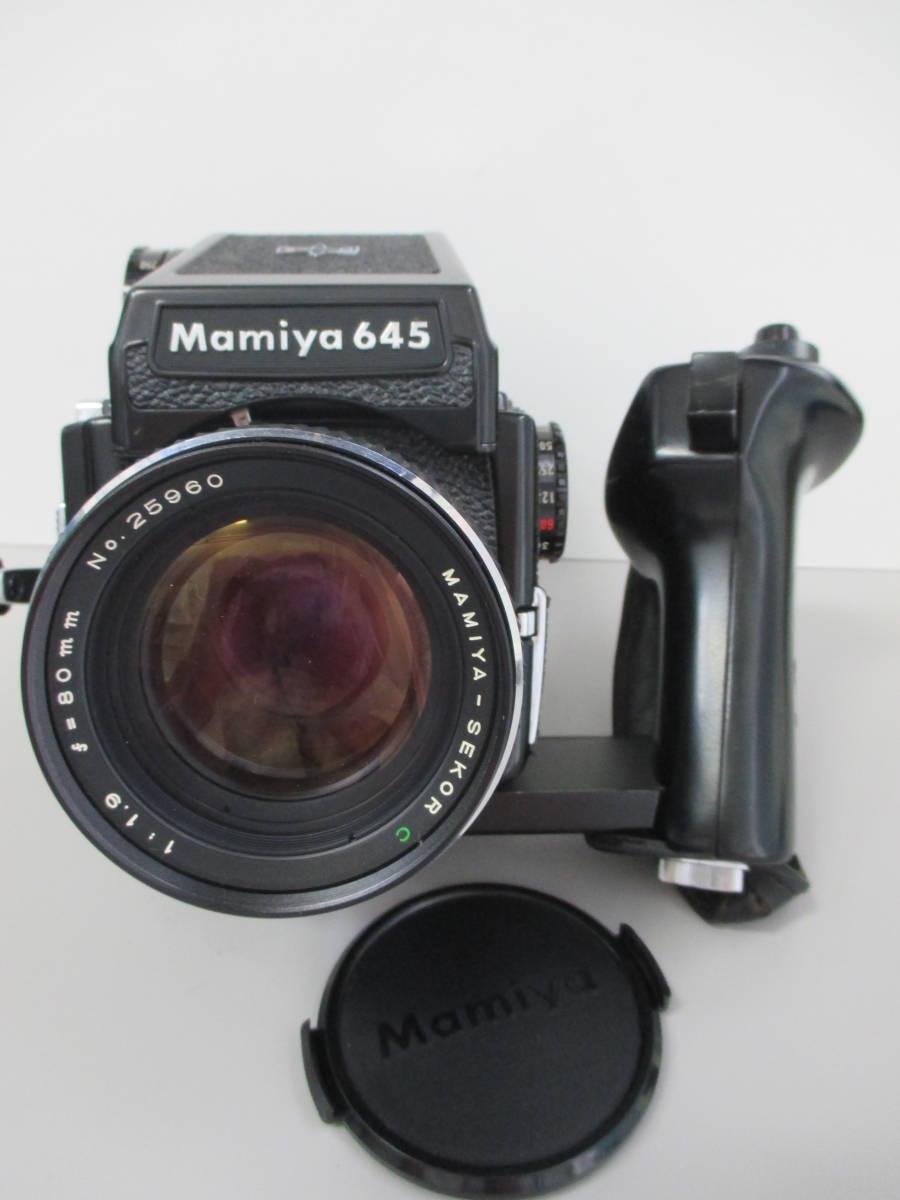 U30684  中古★マミヤ M645 1000s 中判カメラ MAMIYA-SEKOR C 1:1.9 f=80mm レンズ グリップ 付き_画像2