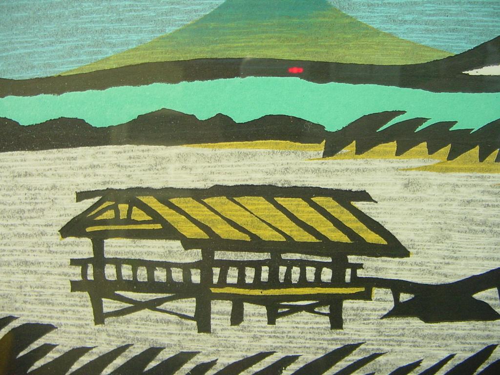 「金守世士夫の木版画 湖山・不二〈水辺〉 署名印 共シール 額装」飾って下さい!_画像4