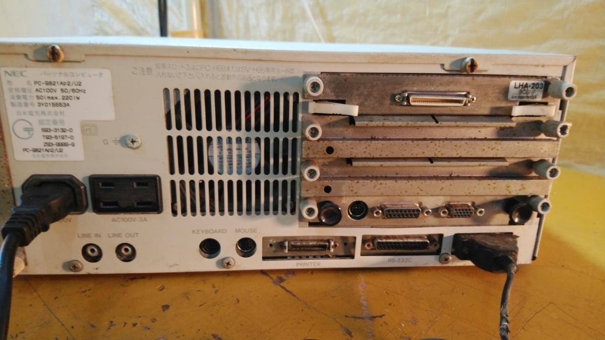 デスクトップパソコン NEC PC-9821 Ap2/U2_画像6