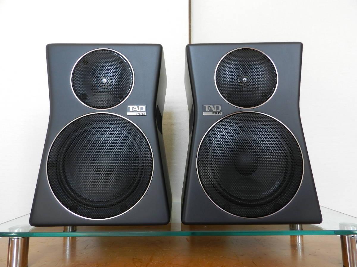 TAD PRO / TSM-2201-LR(ペア)/ Pioner スタジオモニター//ワンオーナー 極美品//発売価格¥157.500