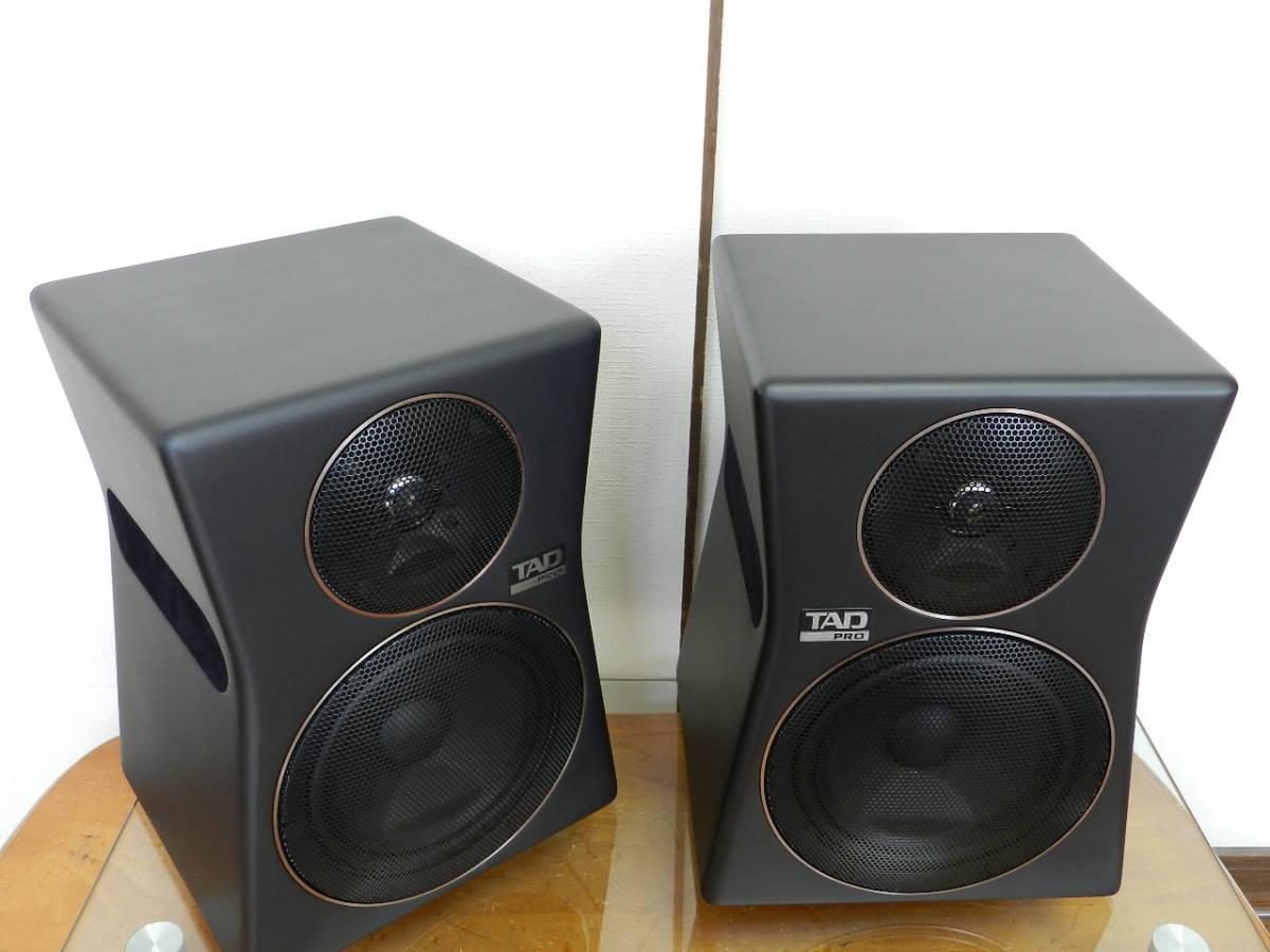 TAD PRO / TSM-2201-LR(ペア)/ Pioner スタジオモニター//ワンオーナー 極美品//発売価格¥157.500_画像4