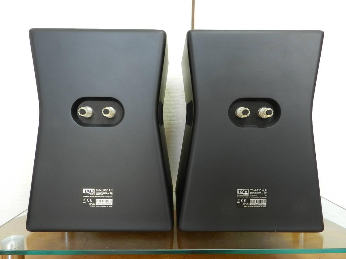 TAD PRO / TSM-2201-LR(ペア)/ Pioner スタジオモニター//ワンオーナー 極美品//発売価格¥157.500_画像5