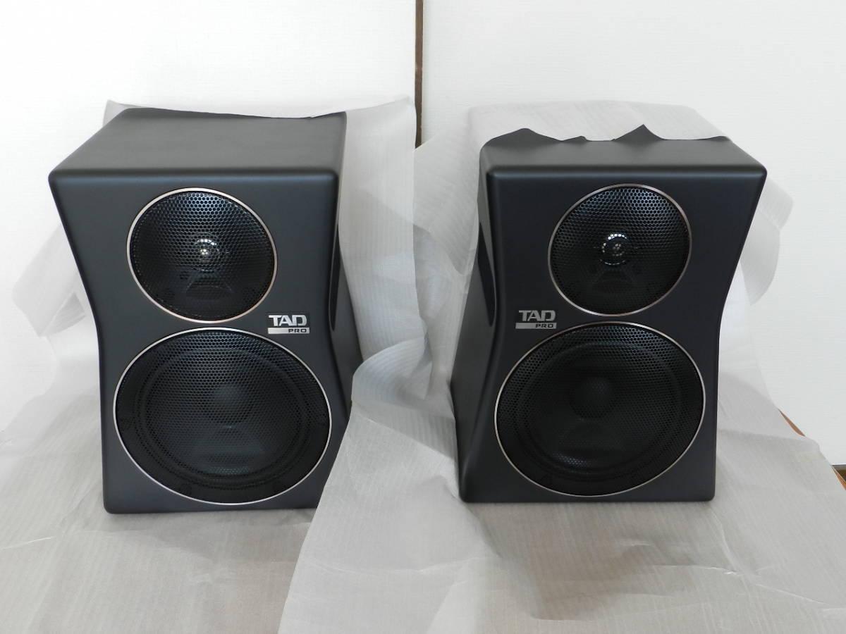 TAD PRO / TSM-2201-LR(ペア)/ Pioner スタジオモニター//ワンオーナー 極美品//発売価格¥157.500_画像6