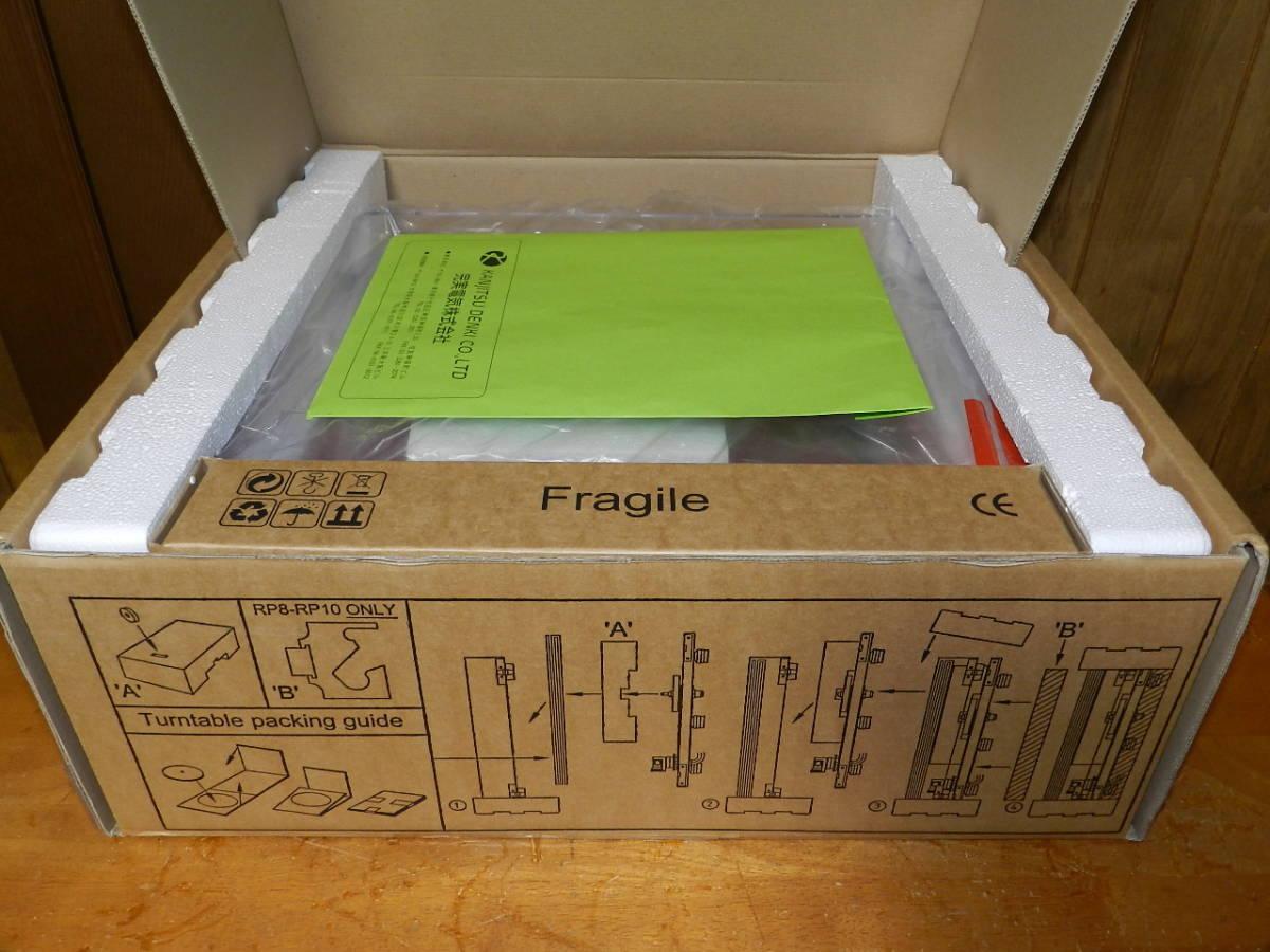 Rega(レガ)RP6//英国製 音楽再生の為のMODELです//カートリッジ装備//新品 開封のみ(メーカー保証付)¥183.600定価品_画像8