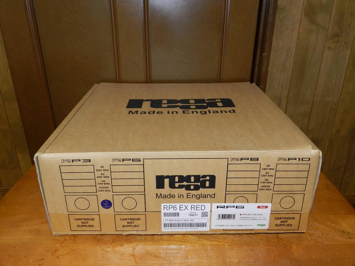 Rega(レガ)RP6//英国製 音楽再生の為のMODELです//カートリッジ装備//新品 開封のみ(メーカー保証付)¥183.600定価品_画像9