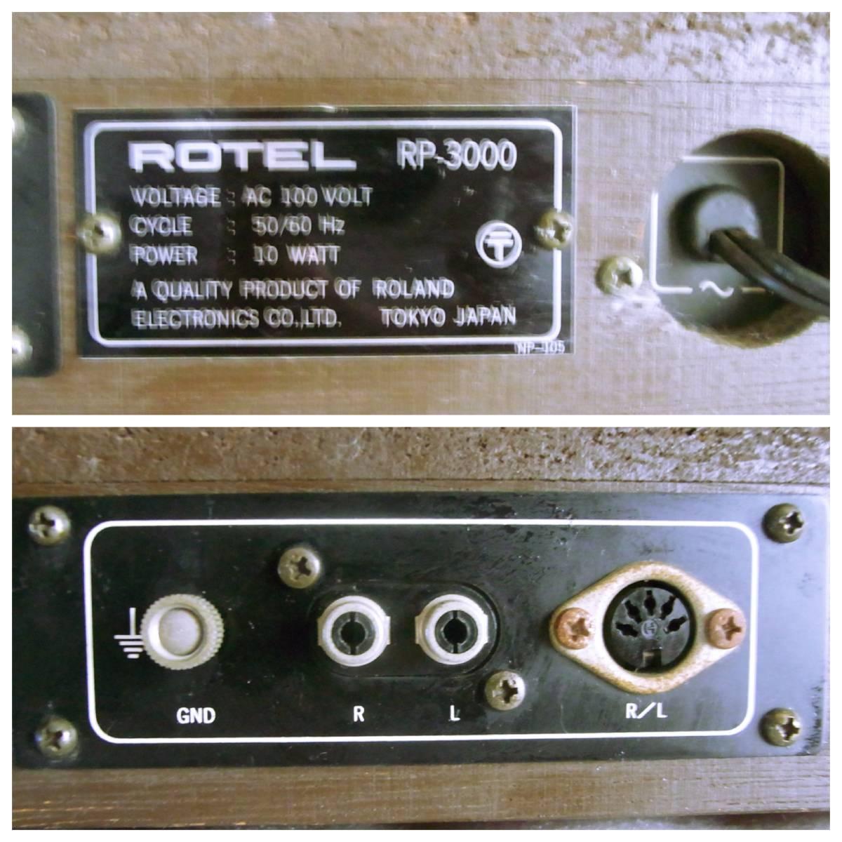 名機 ROTEL RP-3000 オリジナルカートリッジ&針付き  _画像7