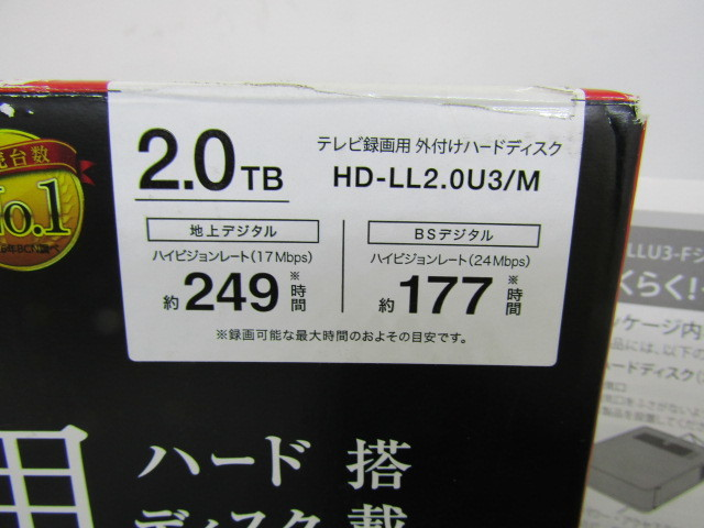 BUFFALO 外付けハードディスク 2TB テレビ録画用HDD採用 HD-LL2.0U3/M _画像3