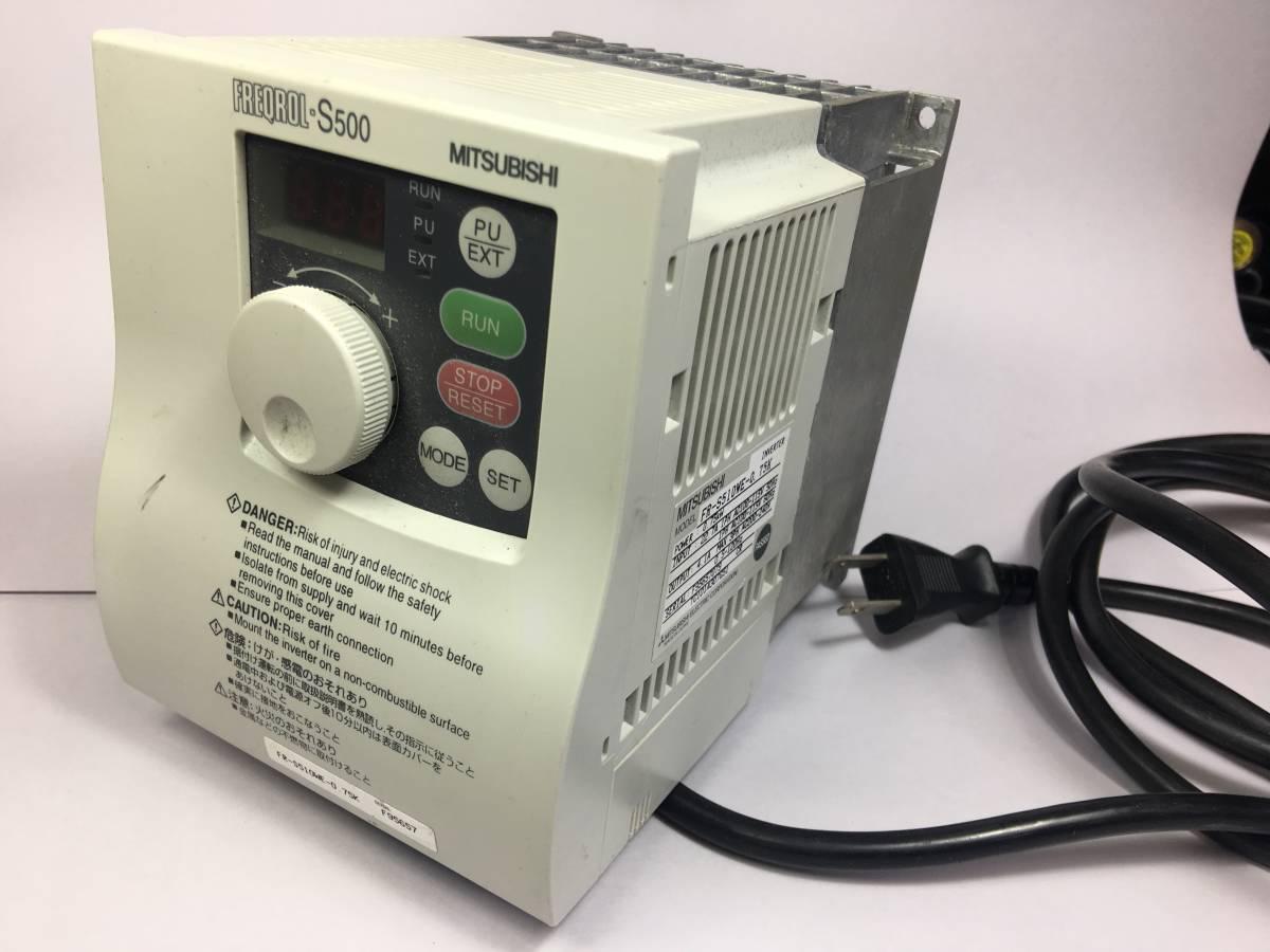 三菱 インバーター FR-S510WE-0.75K 家庭電源で3相200V機械使えます。_画像7