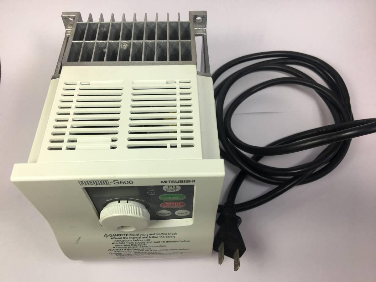 三菱 インバーター FR-S510WE-0.75K 家庭電源で3相200V機械使えます。_画像3