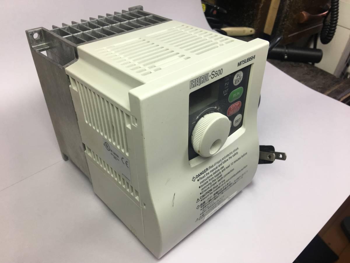 三菱 インバーター FR-S510WE-0.75K 家庭電源で3相200V機械使えます。_画像4