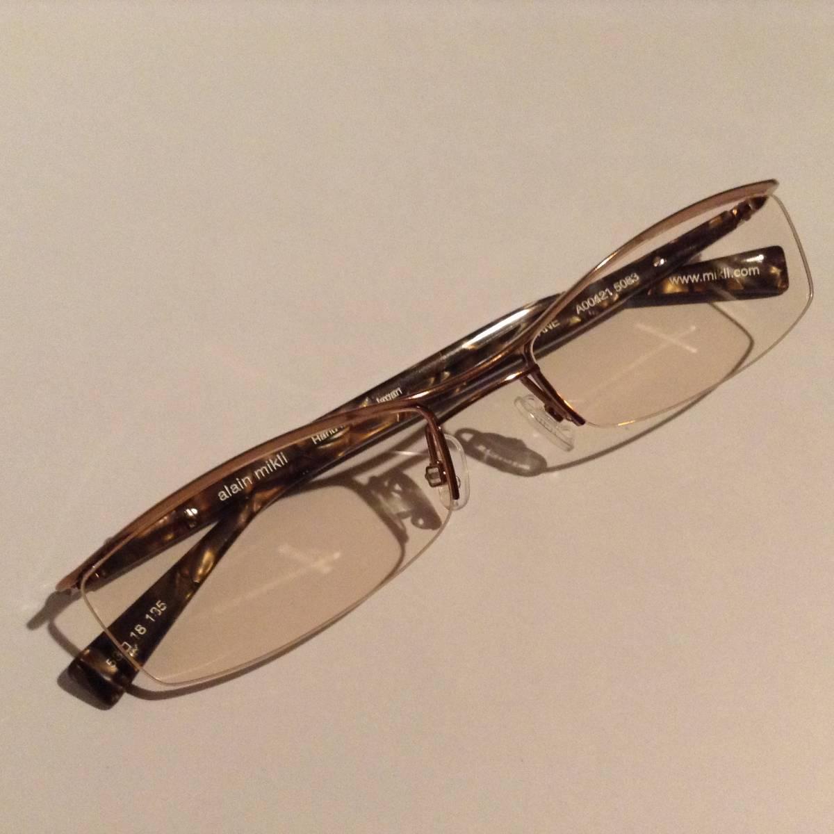 アランミクリ A00421 上級チタンモデル 度なしPCメガネ仕様