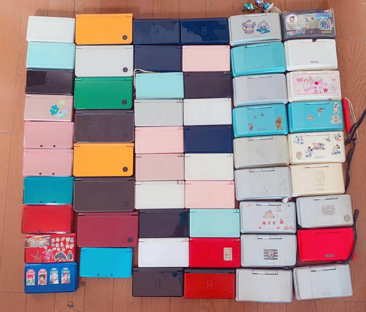 ジャンク 「DSLite 24台」、「DS 18台」、「DSiLL7台」、「3DS7台」計56台セット