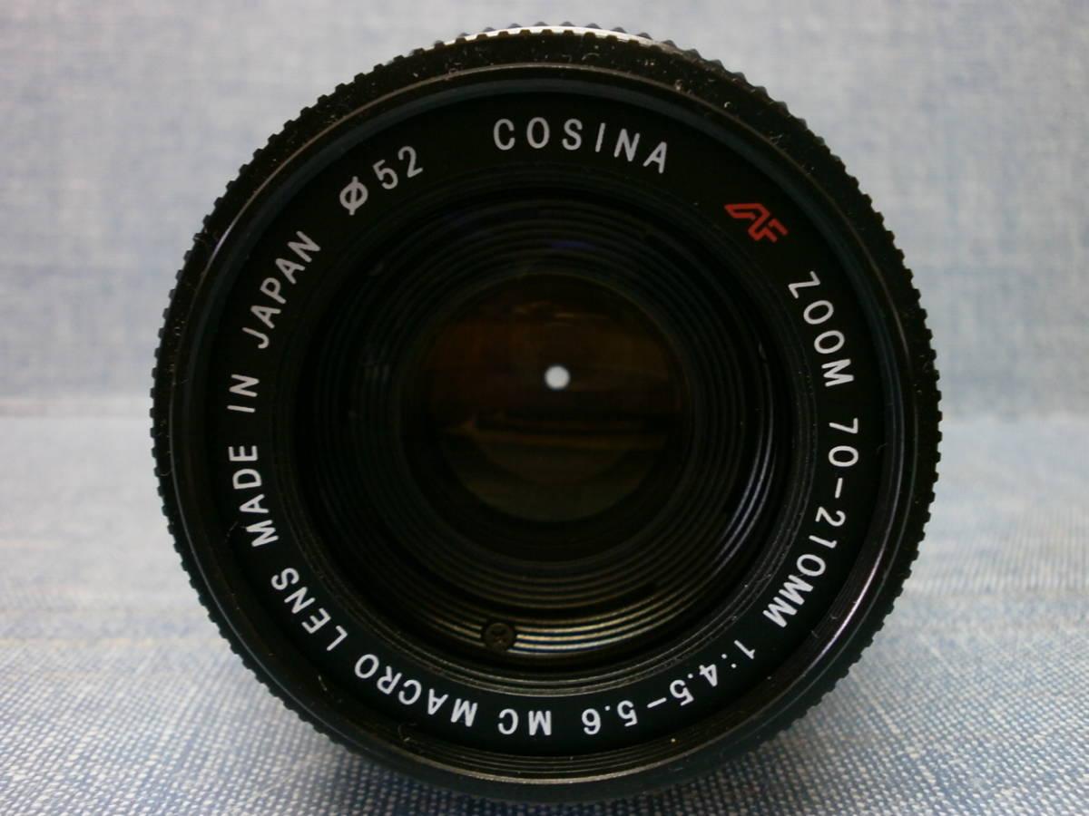 現状品 COSINA コシナ AF ZOOM 70-210/4.5-5.6 点検済み ミノルタ用_画像6