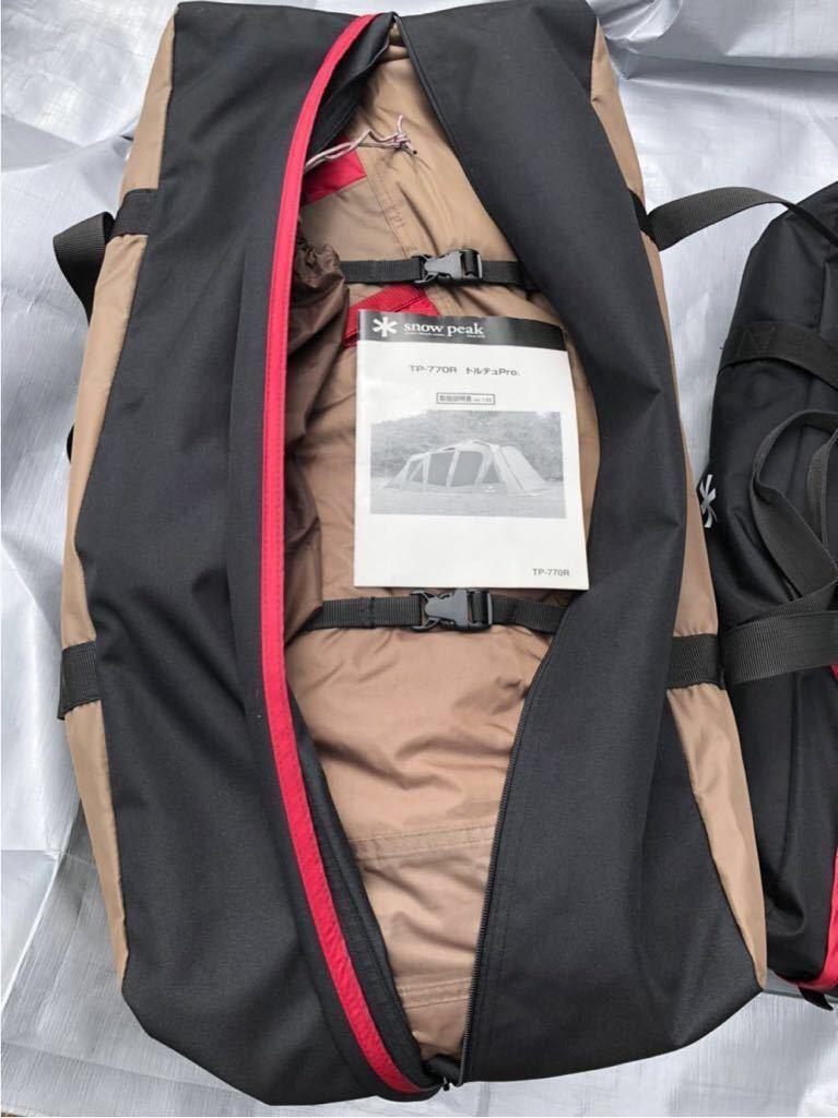 スノーピーク トルテュ pro snow peak テント シェルター キャンプ camp 売り切り!_画像5