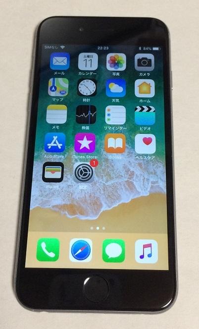 iPhone6S 128GB ソフトバンク スペースグレイ バッテリー88%  送185円