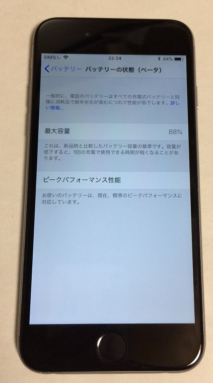 iPhone6S 128GB ソフトバンク スペースグレイ バッテリー88%  送185円 _画像2