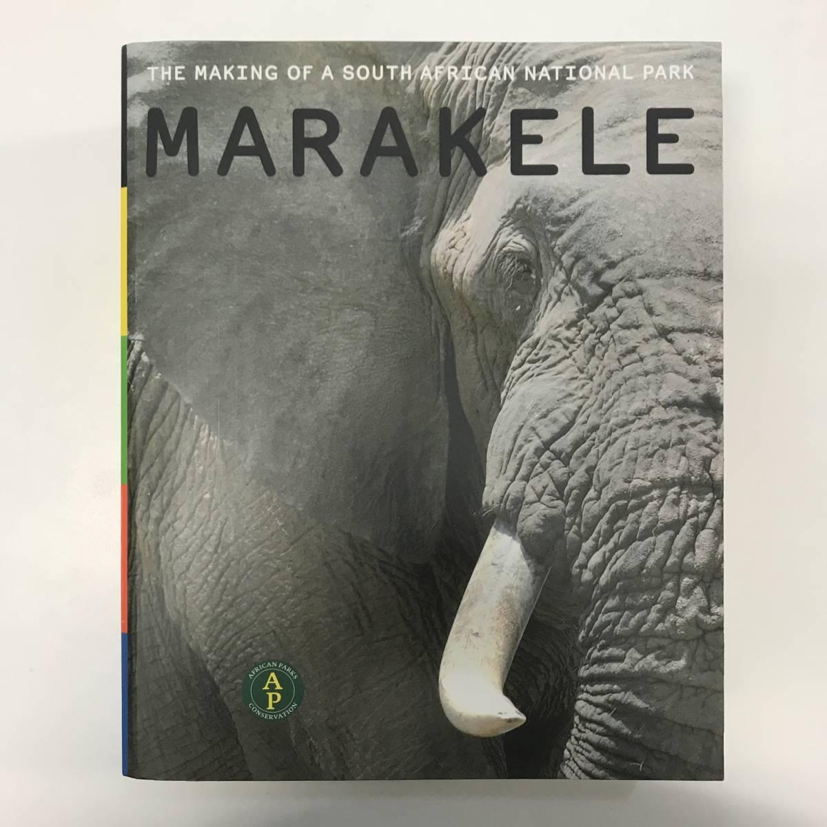 洋書 写真集 Marakele The Making of a South African National Park gg00531_k4_画像1