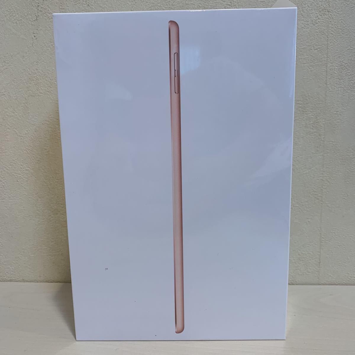 未使用未開封新品 iPad mini Wifi 64GB Gold