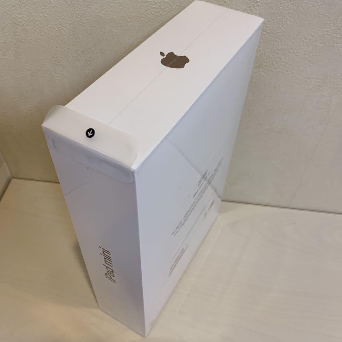 未使用未開封新品 iPad mini Wifi 64GB Gold_画像3