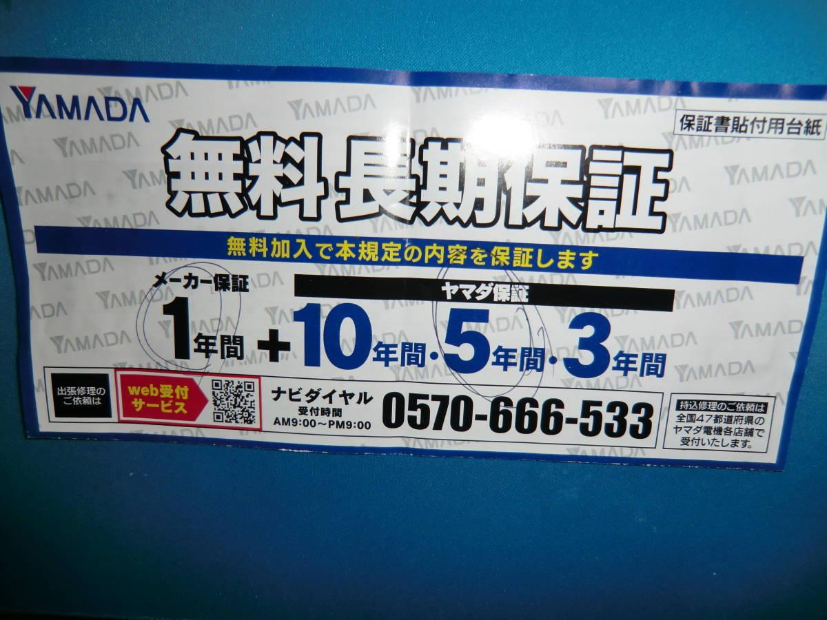 ★★【新品同様品】 東芝 TOSHIBA 50V型 4K対応液晶テレビ レグザ REGZA 50M520X [4Kチューナー内蔵] ★★_画像7