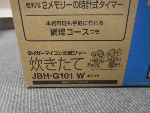 ○1円~新品 タイガー TIGER JBH-G101-W 2019年製 ② マイコン炊飯器 炊飯ジャー 炊きたて ホワイト 5.5合 _画像4