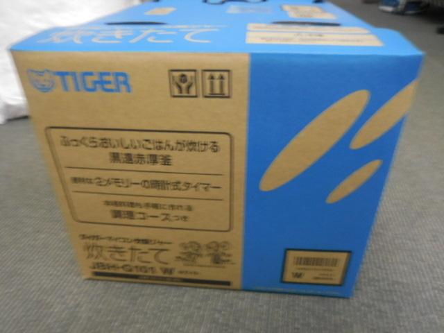 ○1円~新品 タイガー TIGER JBH-G101-W 2019年製 ② マイコン炊飯器 炊飯ジャー 炊きたて ホワイト 5.5合