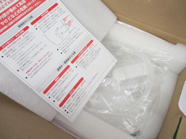 1円~未使用 siroca シロカ 電気圧力鍋 SP-D131 [圧力/無水/蒸し/炊飯/スロー調理/温め直し] ホワイト_画像3