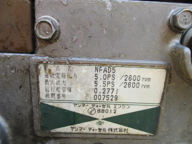 発動機 ヤンマー NFAD5 5.5馬力 ディーゼルエンジン_画像5