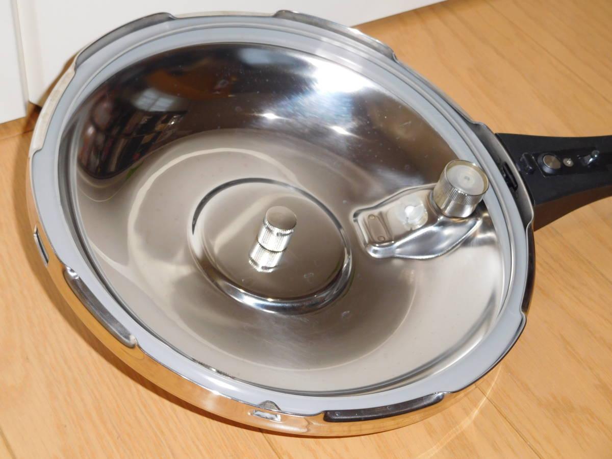 アサヒ軽金属◆ゼロ活力なべの圧力蓋(5.5L・3.0L用)_画像3