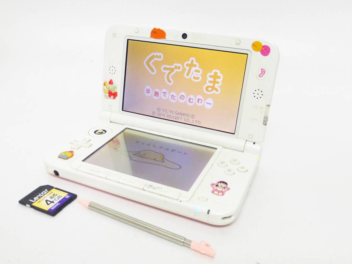 ★ニンテンドー 3DS LL 本体 通電OK ジャンク その2