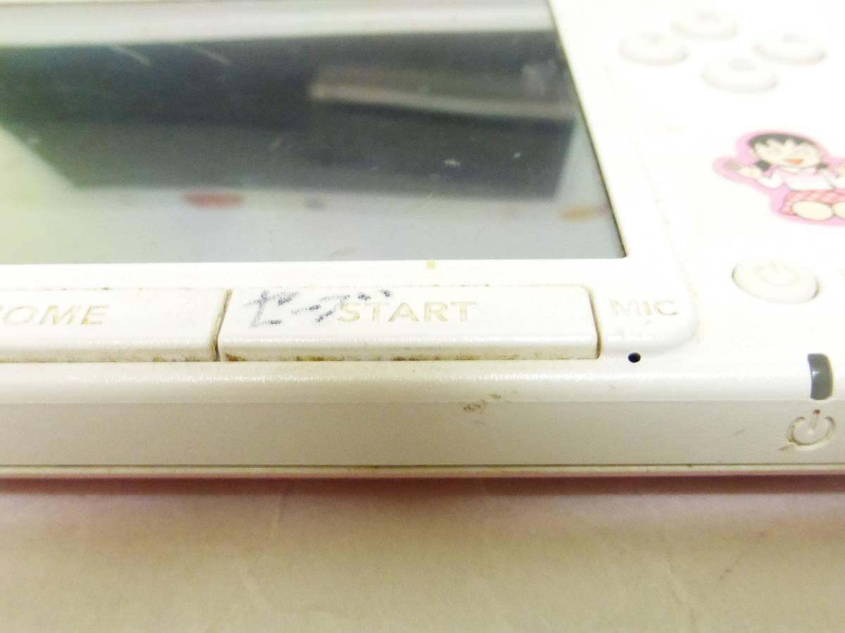★ニンテンドー 3DS LL 本体 通電OK ジャンク その2_画像9